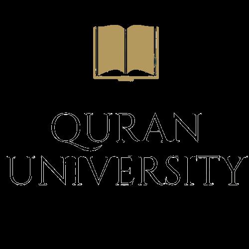 Quran University logo